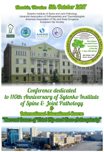 The conference was dedicated to the 110th anniversary Sytenko Institute of Spine and Joint Pathology